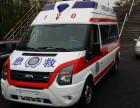 天津救护车出租承接稳重婴儿转院重症患者出院转院回家