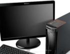 个人急卖彩台和台式电脑显示屏整机一套 1000元