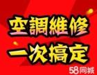 欢迎进入~!郑州科龙空调(各区各点科龙售后服务总部 电话