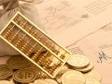 济南申请房产抵押贷款被拒贷的主要原因