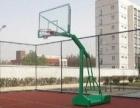 篮球架硅pu球场