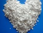 晋中粉末状矿用阻化剂