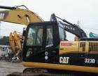 纯进口卡特323D挖掘机,中型进口品质保证包运送出售