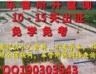 鹤岗专业练车学车,价格透明实在,学车快速无忧q