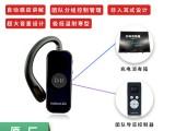 深層互聯IndoorLink 自助講解器 自動感應導覽耳機