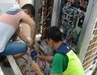 台州下水道马桶疏通、手机戒指掉进下水道打捞、空调维