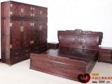 辦公室紅木家具回收 民用整套紅木沙發桌椅羅漢床收購