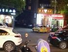 三门县新兴街 餐饮转让 商业街卖场