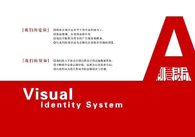 logo设计 平面设计 品牌设计