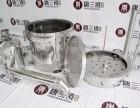 东莞唐三镜酿酒设备 农村小本创业项目投资