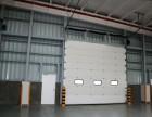 天津电动工业门,天津提升门订制,天津电动工业平移门安装维修