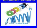 HTC 三星 联想 华为 中兴 小米 手机 彩色面条数据线 Mi