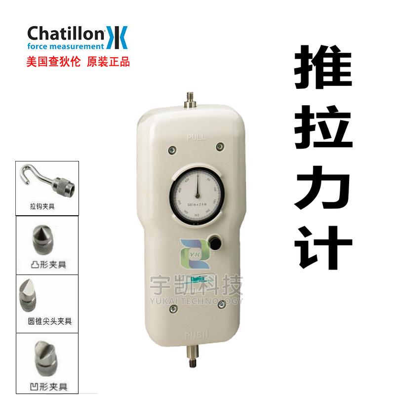 美国Chatillon DG-500/200机械式推拉力计