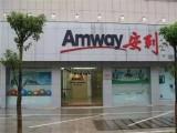 上海金山有安利直营店吗店铺详细地址几点营业