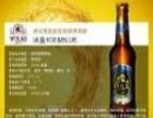 湖南银沪贸易公司酒水诚招代理商加盟 名酒