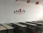 学府考研淮安日报社三楼考研学习中心统招,在职研究生