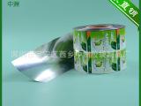 厂家自动包装卷膜 哑光包装卷膜厂家 OPP哑光食品复合卷膜 广州