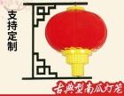 深圳著名的发光中国结生产制造商,产品使用寿命更长