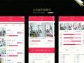 线上设计广告设计平面设计品牌设计APP设计H5设计