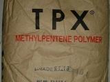 供应耐高温透明TPX 日本三井化学  MX004(粉)
