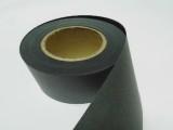 青稞紙電絕緣紙QKZ-0125