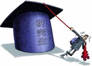 远程教育 学历提升 正规学历