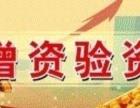 顺德大良 容桂北溶 公司注册、代理记账