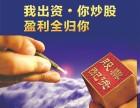 上海股票配資平臺認識