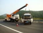 沧州道路救援 长短途拖车 搭电换胎送油
