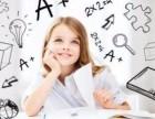 固安山木培訓語數英培訓中小學輔導作業輔導一對一