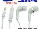 三星耳机带麦SAMSUNG声控耳机 三星线控耳机黑白两款厂家直销