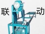 供应小型电动不锈钢防盗网  电动冲孔机冲