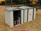 别墅工具房简易储物房庭院活动杂物间组合屋移动铁皮屋收纳简易房