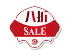 北京房地产经纪公司注册和备案流程,转让