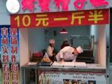 老北京蜂蜜槽子糕