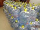 全海口送桶装水,专业送水,价格优惠