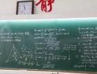 高中数学补差提升长期招生