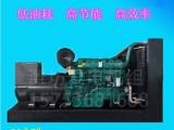 400KW柴油发电机组 玉柴发电机组 400千瓦柴油发电机