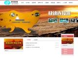 鄭州營銷型網站建設,鄭州網站整合營銷,鄭州網站建設
