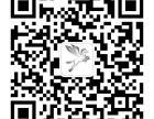 南宁跑腿办事 南宁同城快递电话号码18878783218