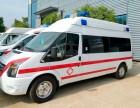 救护车出租电话/长途救护车/全国联网调度/24小时服务