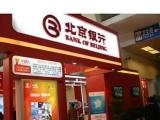 2016北京银行门头屏招牌制作_灯箱材料