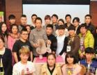 杭州爱可,实力雄厚的师资力量,专业卓越的教育规划