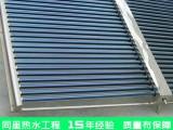 东莞本土生产型太阳能热水器厂家