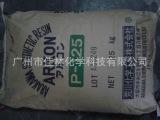 日本荒川氢化石油树脂ARKON Pminus125