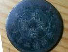 天津古钱币交易市场