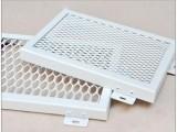 佛山新赢厂家定做氟碳铝单板,幕墙装饰波浪形铝单板