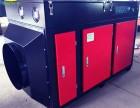 造粒厂油烟废气处理环保设备除臭设备