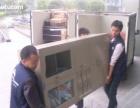 银川市安心专业拆装空调,加氟,清洗,搬运。