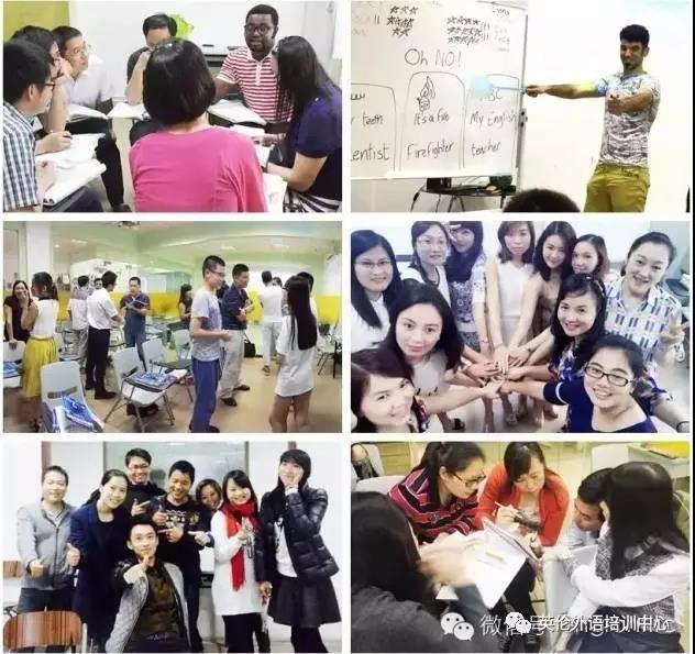 新塘英语培训凤凰城成人英语培训外教上课免费重修